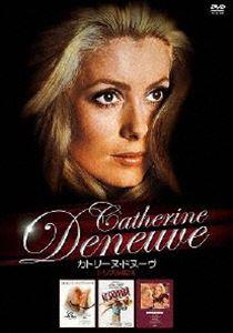 カトリーヌ・ドヌーヴ トリプルBOX(DVD)