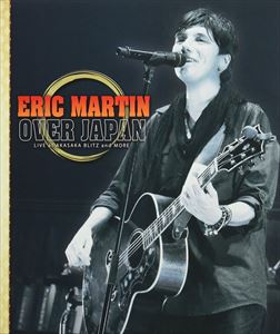 エリック・マーティン・オーヴァー・ジャパン(デラックスエディション)(DVD)