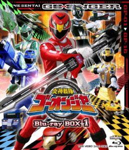 炎神戦隊ゴーオンジャー Blu-ray BOX 1 [Blu-ray]