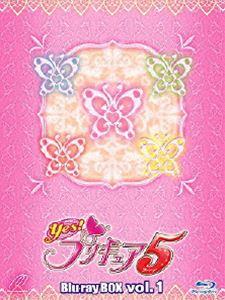 Yes!プリキュア5 Blu-rayBOX Vol.1【完全初回生産限定】 [Blu-ray]