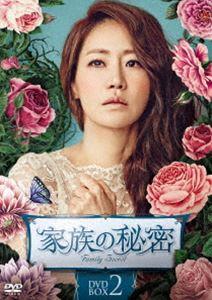 家族の秘密 DVD-BOX2(DVD)