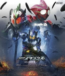 仮面ライダーアマゾンズ SEASON2 Blu-ray COLLECTION [Blu-ray]