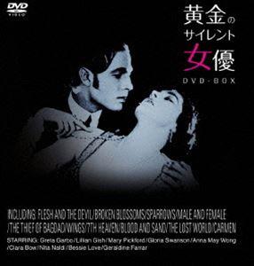 黄金のサイレント女優 DVD-BOX(DVD)