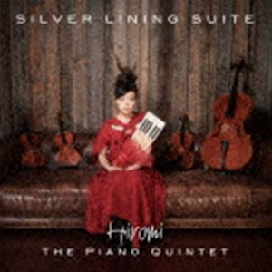 値引き 送料無料 上原ひろみザ テレビで話題 ピアノ クインテット シルヴァー SHM-CD CD 初回限定盤 スイート ライニング