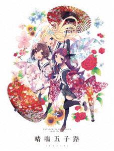 ハナヤマタ Blu-ray&CD Shall We Box「晴鳴五子路」(初回生産限定盤) [Blu-ray]