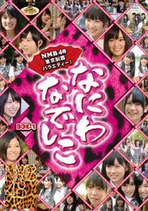 なにわなでしこ DVD-BOX 1(初回限定生産) [DVD]