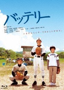 <title>低価格 おウチでエンタメ バッテリー 特典DVD付2枚組 Blu-ray</title>
