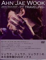 アン・ジェウク ジャパンツアー2007-ファースト トラベリング-DVD [DVD]