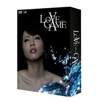 LOVE GAME DVD-BOX [DVD]