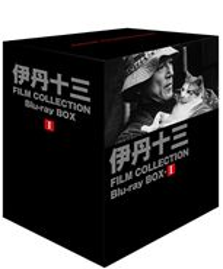伊丹十三 FILM COLLECTION Blu-ray BOX Blu-ray I I COLLECTION [Blu-ray], ランブル バイ ジーマ:c14fdcba --- sunward.msk.ru