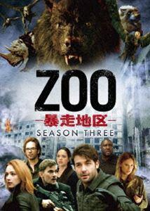 ZOO-暴走地区- シーズン3 DVD-BOX [DVD]