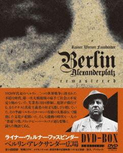 ベルリン・アレクサンダー広場 DVD-BOX(DVD)
