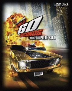 """バニシング IN 60"""" トリロジー・コンプリートBOX(数量限定生産版) [Blu-ray]"""