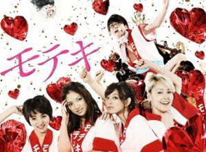 【アウトレット☆送料無料】 モテキ DVD-BOX [DVD], アソグン 88207fd7