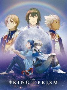 劇場版KING OF PRISM by PrettyRhythm 初回生産特装版Blu-ray Disc [Blu-ray]