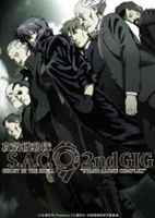 攻殻機動隊 S.A.C. 2nd GIG Blu-ray Disc BOX 2 [Blu-ray]