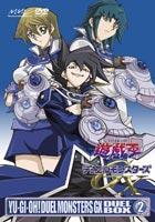 遊戯王 デュエルモンスターズGX DVDシリーズ DUEL BOX 2(DVD)