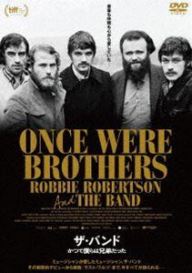 ザ バンド かつて僕らは兄弟だった セール特価 激安通販 DVD