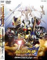 仮面ライダー 剣 劇場版 MISSING ACE ディレクターズ・カット版DVDCthQrdsx