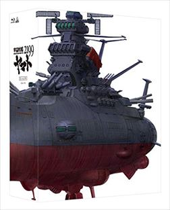 宇宙戦艦ヤマト2199 Blu-ray BOX【特装限定版】 [Blu-ray]
