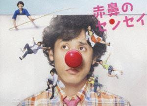 赤鼻のセンセイ DVD-BOX [DVD]