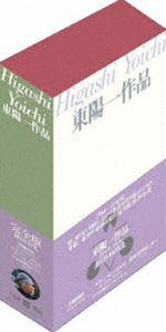 東陽一 BOX 2 [DVD]