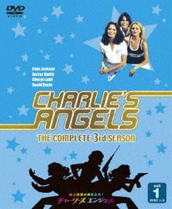 物品 地上最強の美女たち チャーリーズ エンジェル セット1 出色 DVD コンプリート3rdシーズン