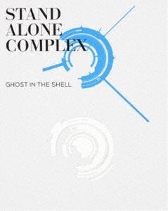 攻殻機動隊 Blu-ray STAND ALONE COMPLEX Blu-ray Disc BOX:SPECIAL Disc EDITION BOX:SPECIAL 特装限定版 [Blu-ray], RING JACKET MEISTER:ffe7184c --- sunward.msk.ru
