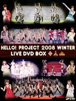 Hello! Project 2008 Winter LIVE DVD-BOX(初回限定生産)(DVD)