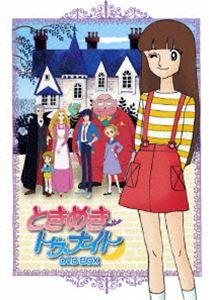 ときめきトゥナイト DVD-BOX [DVD]