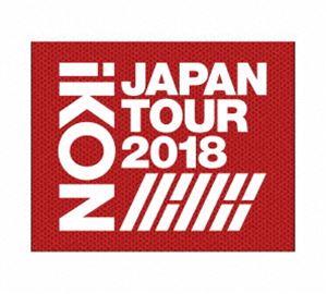 iKON JAPAN TOUR 2018(初回生産限定盤) [Blu-ray]