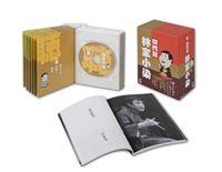 四代目 林家小染 [DVD]