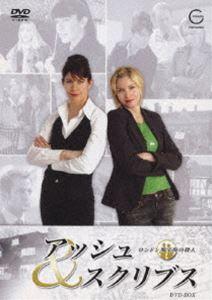 アッシュ&スクリブス~ロンドン邸宅街の殺人~ DVD-BOX [DVD]