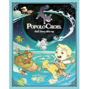 ポポロクロイス Full Story Blu-ray [Blu-ray]