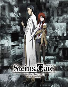STEINS;GATE コンプリート Blu-ray BOX スタンダードエディション [Blu-ray]