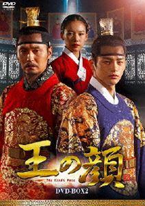 王の顔 DVD-BOX2(DVD)