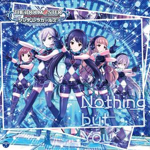 STARLIGHT MASTER 17 Nothing but You