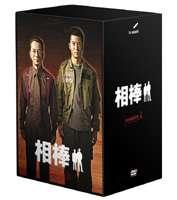 相棒 season 2 DVD-BOX1(5枚組) [DVD]