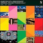 買い物 ゲーム ミュージック ファミコン 往復送料無料 20TH トラックスVOL.2 CD サウンド アニバーサリーオリジナル