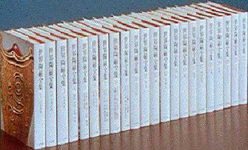 世界陶磁全集 4