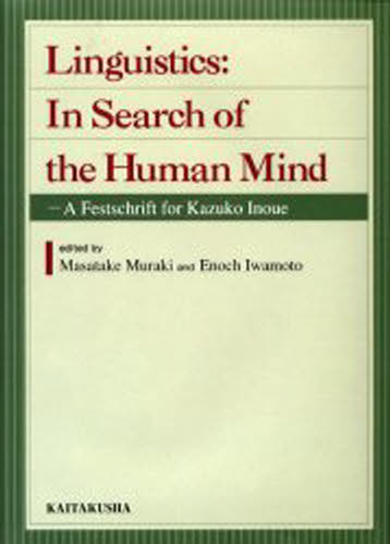 Linguistics In search of the human mind A festschrift for Kazuko Inoue