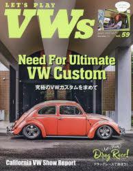 驚きの値段で LET'S PLAY 59 新作 VWs