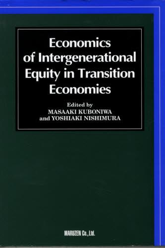 Economics of Interge