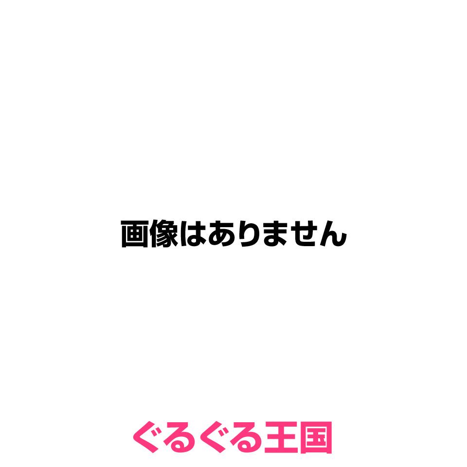 Until We Meet Again ~運命の赤い糸~ [DVD]