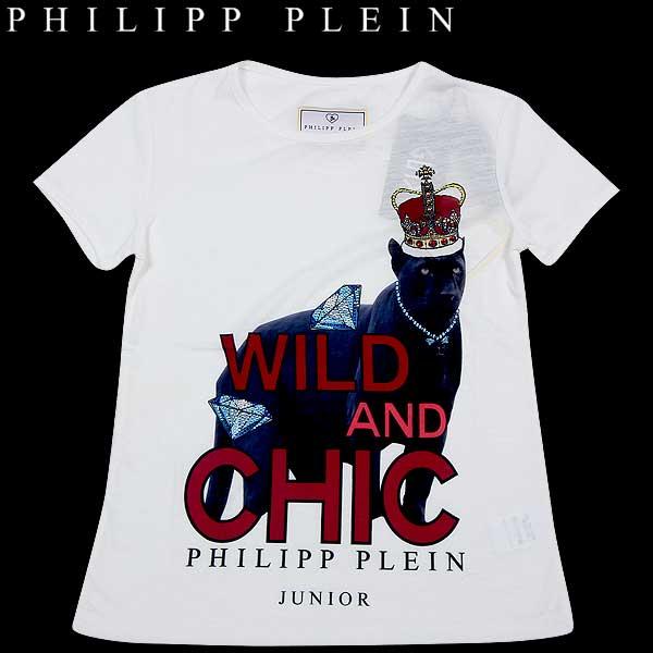 フィリッププレイン(PHILIPP PLEIN) ジュニア ラインストーン アニマル 半袖 Tシャツ ホワイト KG340008 01 130A (R39800)【送料無料】【smtb-TK】