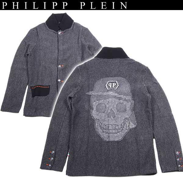 フィリッププレイン PHILIPP PLEIN メンズ スカル コットン ジャケット ブレザー
