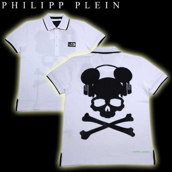 フィリッププレイン PHILIPP PLEIN メンズ ラインストーン DJスカル 半袖 シャツ