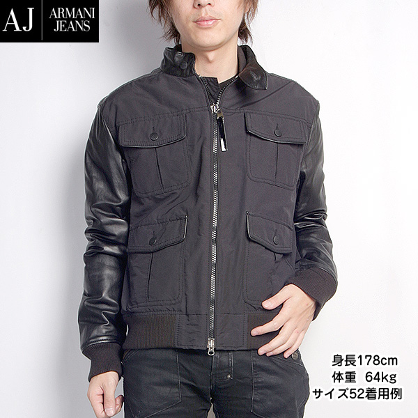アルマーニジーンズ ARMANI-JEANS メンズ レザー ジャケット J6B20CA 12ブラック 黒 【送料無料】【smtb-TK】