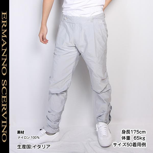 【サイズ50-L】エルマンノ・シェルビーノ ERMANNO SCERVINO メンズ デザイン ナイロン パンツ U140P520B05 CAMPグレー (R126126)【送料無料】【smtb-TK】
