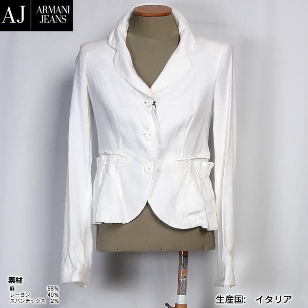 アルマーニジーンズ ARMANI-JEANS レディース イタリア製 麻 リネン ジャケット F5N 10GH 10 ホワイト 白 (R95297) 【送料無料】【smtb-TK】